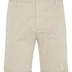 Pantalón Corto Chino Color Piedra Categoría:#pantalones_cortos_hombre #pantalones_hombre #primark_hombre en #PRIMARK #PRIMANIA #primarkespaña 🔗 Más detalles en: http://ift.tt/2GE5me3 (primarkcatalogo) Tags: instagram ifttt