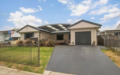 32 Hemingway Crescent, Fairfield NSW