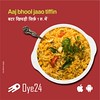 16 JAN Morn (abeoye) Tags: superofferrs1offer cashback butterkhichdi yummy food foodie lunch tuesday tuesdaythoughts indore fooddelivery onlineorder hunger midnighthunger freedelivery orderonline indorefood homedelivery homedeliveryindore foodporn instafood