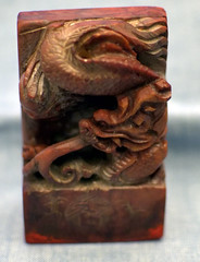 carving_3 (jeandoucet9656) Tags: music musician dancer chinese china carving stone dragon memory balls elephants miniature cloissone