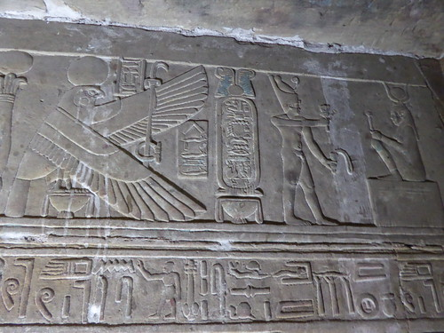 Frieze, Crypt, Dendera