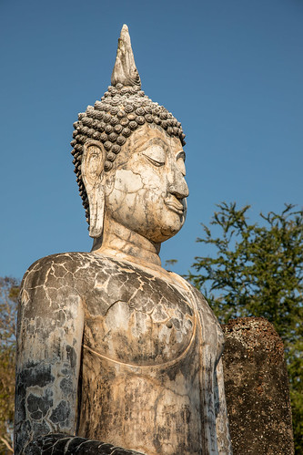 Wat Traphang Ngoen