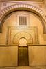 Puerta de la Maqsura (José A. Conde) Tags: 2017 córdoba mezquita mezquitadecordoba otraspalabrasclave