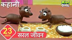 For The Simple Life HINDI Story (kidsrhymes) Tags: bedtimestories hindi hindistory ohforthesimplelife panchatantra panchatantratales simplelife stories storiesforkids storyforkids storyinhindi
