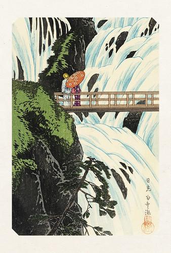20-Carte postale // 10x15cm // Shirakumo