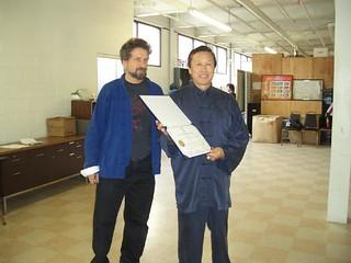 Dong Chen Zhen - 2006 - Rhode Island