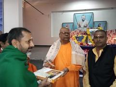 Pancharatna Keertana, Rajahmundry, Jan 2018 (Belur Math, Howrah) Tags: rajahmundry rajahmahendravaram ramakrishnamission sisternivedita150th