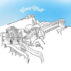 Sketch of Great Wall in China (Hebstreits) Tags: ancient architecture art asia asian china chinese construction culture drawing dynasty famous graphic great hand heritage hill history illustration landmark mountain old oriental painting path sketch sky symbol tourism tower travel vector wall white world