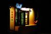 2017/1726 (june1777) Tags: snap street alley seoul bukchon angukdong night light chicken restaurant mood canon eos 5d ef 85mm f12 ii 1600 clear