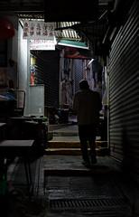 """coming home... pokfulam village"" (hugo poon - one day in my life) Tags: xt20 35mm hongkong pokfulam pokfulamvillage goodevening home solitude dark aged heritage vanishing lane alley steps"