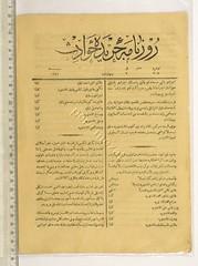 77 (Talat Oncu Mezat Veri Tabanı) Tags: