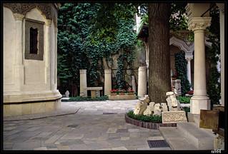 Manastirea Stavropoleos - Curte interioara