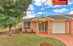 91A Pagoda Crescent, Quakers Hill NSW