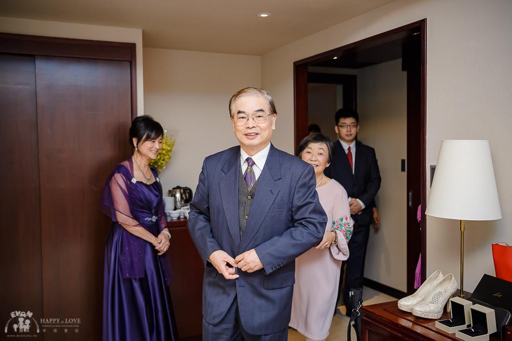 台北福華飯店-婚攝-婚宴_018