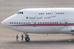 United Arab Emirates - Dubai Air Wing B747-400 A6-MMM 0042 (A.S. Kevin N.V.M.M. Chung) Tags: uae unitedarabemirates boeing boeing747 b747400 b747 vip aviation aircraft aeroplane airport macauinternationalairport mfm plane spotting jumbo jet queen