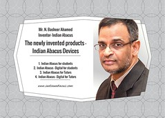 Inventor - Indian Abacus (Ind-Abacus) Tags: abacus mental mind math maths arithmetic division q new invention online learning basheer ahamed coaching indian buy tutorial national franchise master tutor how do teacher training game control kids competition course entrepreneur student indianabacuscom