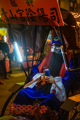 (蔡藍迪) Tags: 50mm 18g d600 d610 nikon nikkor night taiwan taipei 艋舺 青山宮 青山王 青山王祭 艋舺青山王祭 青山王暗訪