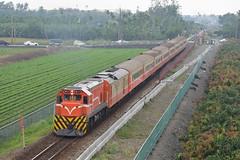 704次_南州北_2018.02.25 (YC.H_APu) Tags: train railway