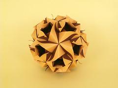 Наташа, с Днем рождения! (masha_losk) Tags: kusudama кусудама origamiwork origamiart foliage origami paper paperfolding modularorigami unitorigami модульноеоригами оригами бумага folded symmetry design handmade art