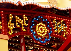 DSCN2058 (danimaniacs) Tags: sydney australia lunapark lights colorful