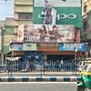 Basusree Cinema[2018] (gang_m) Tags: 映画館 cinema theatre インド india india2018 kolkata calcutta コルカタ カルカッタ