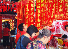 The final touches on New Year's Eve (gunman47) Tags: 2018 asian cny chinatown chinese lunar monkey new sg singapore year attraction crowds huge landscape last minute night people photography rush street thought tourist