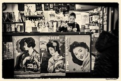 At The Counter (WayneToTheMax) Tags: bar counter japan nikon d750 women geisha food pour sake black white