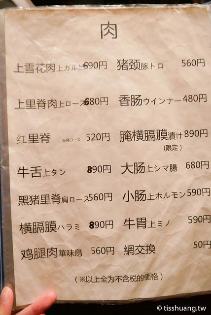 九州第四天-1140969