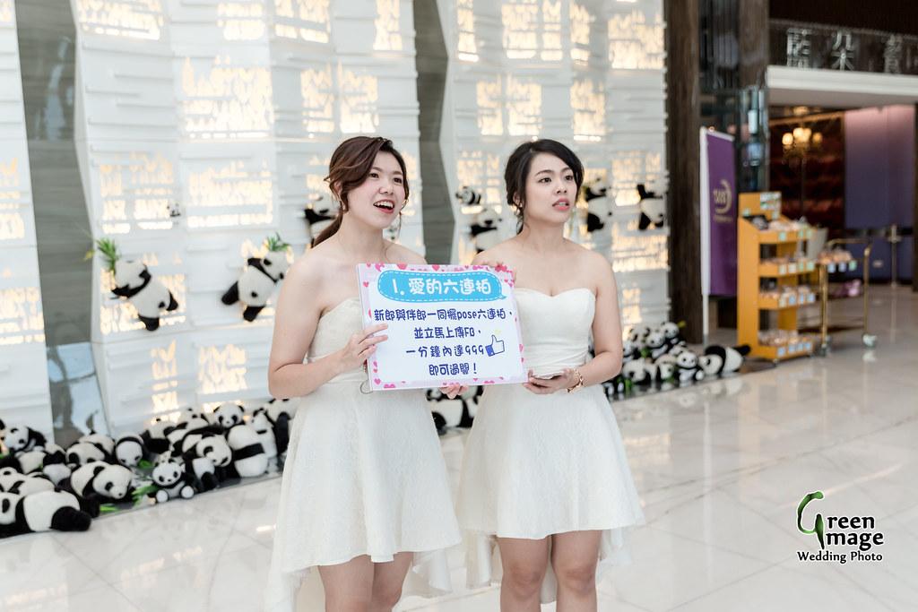 20171125 Wedding Day-P-49