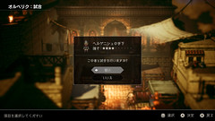 Project-Octopath-Traveler-050218-009