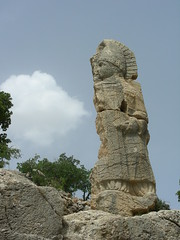 Arsameia am Nymphaios (3. Jhdt.v.Chr.), Mithrasrelief