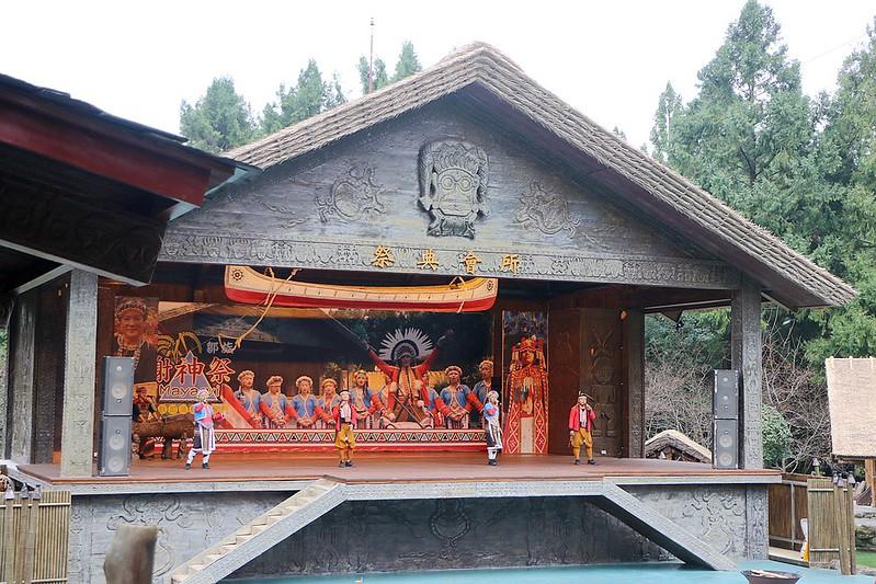 九族文化村208