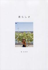 乃木坂46 画像74
