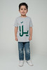 WSHA2421 by Waleed Shh (Waleed Shah Studio) Tags: shah waleed waleedshah dukkan careem ecommerce commerce clothes fashion