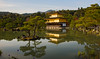 Kinkaku-ji Golden Temple, Kyoto (roflson) Tags: kinkakuji golden temple kyoto japan reflection mirror lake zen rokuonji buddhist outdoors trees forest autumn