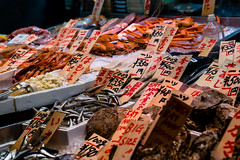 DSC_0042 (Adrian De Lisle) Tags: asia clams fish kyoto nishikimarket seafood shellfish kyōtoshi kyōtofu japan jp