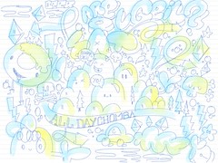 Are U geil - chomba doodles (Stick-A-Thing_____S_____ A_____T) Tags: chomba sketch illustration drawing design characters doodles