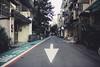 Taipei Yongkang Street (Chipmunk LIN) Tags: taiwan taipei town street yongkangstreet 台灣 台北市 台北 街道 巷弄 永康街 散步 路面 路標 陽光 招牌 店鋪 植物 街景