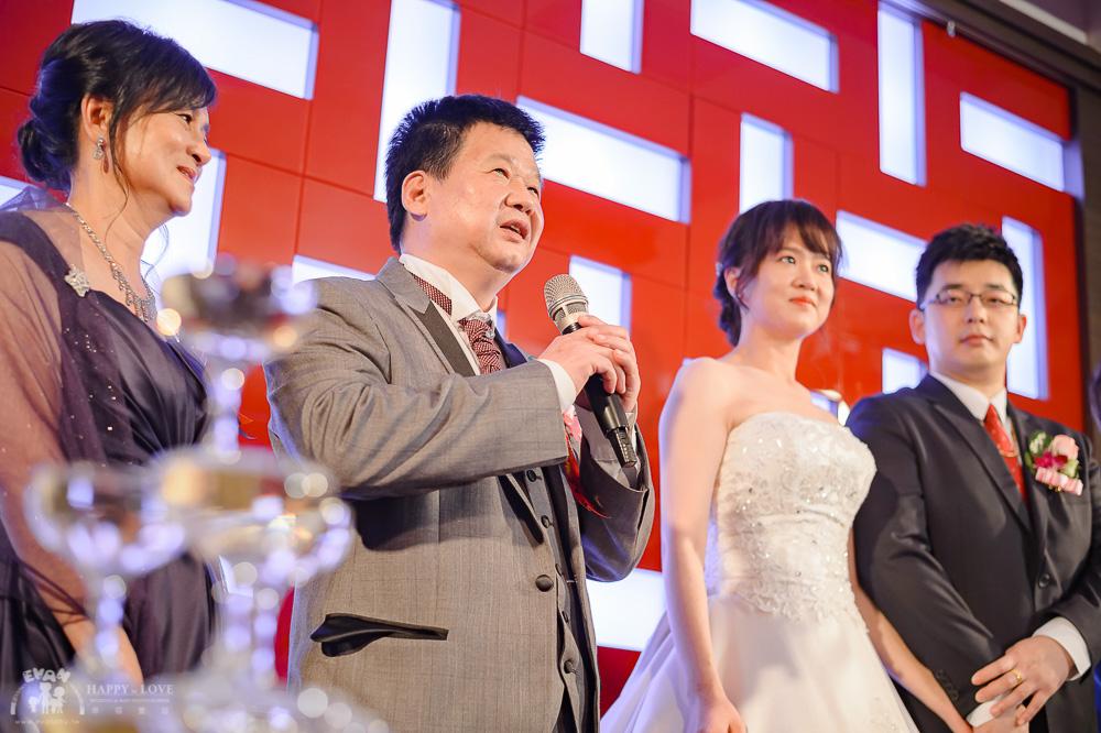 台北福華飯店-婚攝-婚宴_130