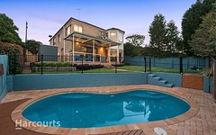 112 Acres Road, Kellyville NSW