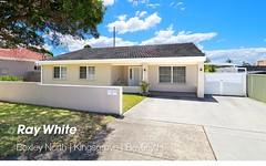 4 Calbina Road, Earlwood NSW
