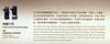 IMG_20180115_142713 (H Sinica) Tags: silkroad 香港歷史博物館 hogkongmuseumofhistory 綿亙萬里 絲綢之路