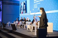 019_KAICIID_HLM_02262018 (kaiciid multimedia) Tags: kaiciid dialogue interreligiousdialogue vienna internationaldialoguecentre