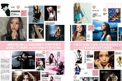 2018.01 andGIRL (2) (Namie Amuro Live ♫) Tags: 安室奈美恵 namie amuro magazineandgirl magazine2018 magazine digitalmagazine 25thanniversary 25yearschronicle