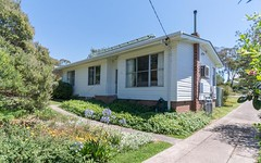 7 Merinda Place, Armidale NSW