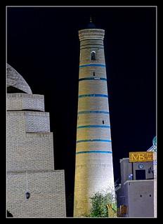 Chiwa UZ - Juma Masjidi Minor