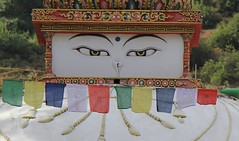 Khuruthang Lhakhang & Chorten (6) (Richard Collier - Wildlife and Travel Photography) Tags: bhutan buddhism khuruthanglhakhangchorten stupa chorten
