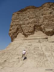 Dur-Kurigalzu Ziggurat (4).jpg (tobeytravels) Tags: iraq argagouf ʿaqarqūf aqarquf neobabylonian enlil temple elamite akkadian kassite fortified mesopotamia sumaria kurigalzu