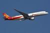 Hong Kong Airlines B-LGA (Howard_Pulling) Tags: hongkong airport hkia air airlines aviation hk howardpulling aeroplane china