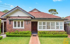7 Beattie Avenue, Denistone East NSW
